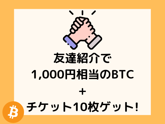 Tadacoin_Slider20190906.png